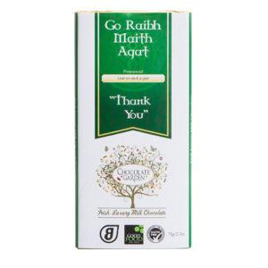 GO-RAIBH-MAITH-AGAT-THANKYOU